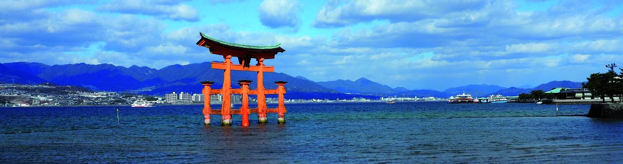 Le torii flottant de l'île de Miyajima dans la baie d'Hiroshima au Japon